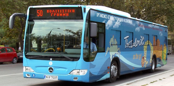Thessaloniki bus service