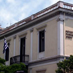 Thessaloniki Museums