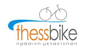 thessbike_logo