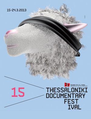 15th Thessaloniki Documentary Festival