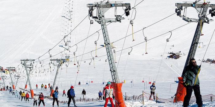 Seli Ski Center