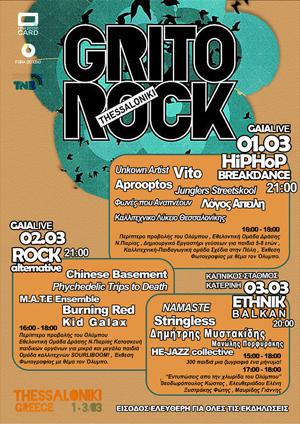 Grito Rock Thessaloniki Olympus