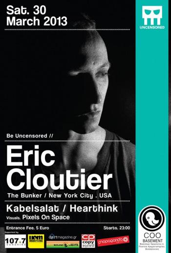 Eric Cloutier Thessaloniki
