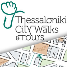 Thessaloniki City Walks & Tours