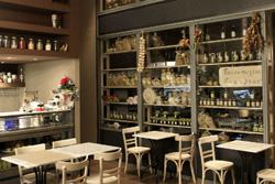 Sebriko-Thessaloniki-Tavern