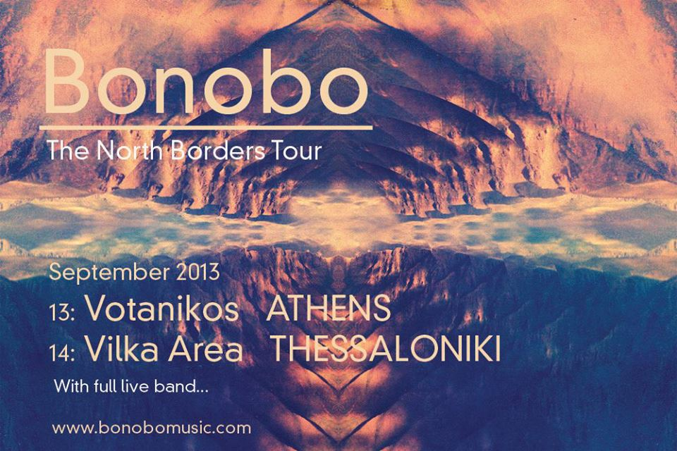 Bonobo Thessaloniki Vilka Area