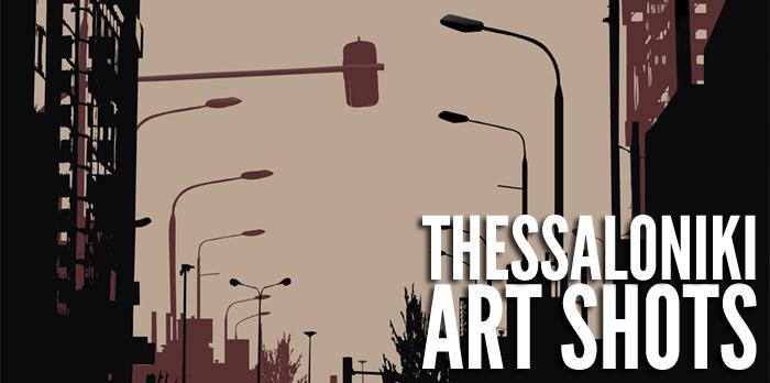 Thessaloniki Art Shots