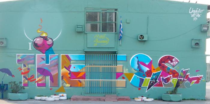 Thessaloniki-Graffiti