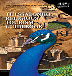 Religious-Guidebook-Cover
