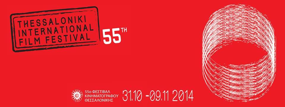 55th-TIFF_horizontal