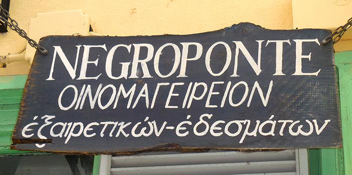 Corners-Thessaloniki-Ladadika