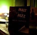 Malt n Jazz logo