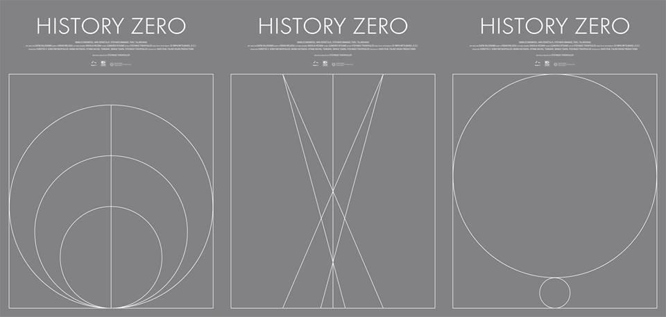 Stefanos Tsivopoulos- History Zero