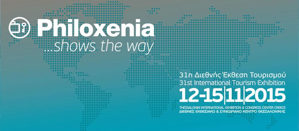 Philoxenia 2015 Thessaloniki