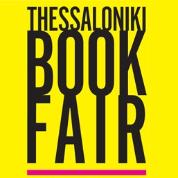 thessaloniki-book-fair